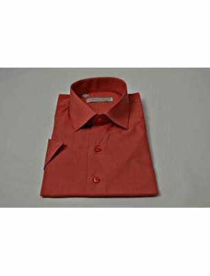 Рубашка с коротким рукавом коррал