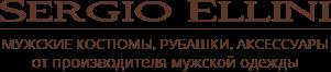 """""""Sergio Ellini"""" - Мужские костюмы, рубашки, аксессуары от производителя мужской одежды"""